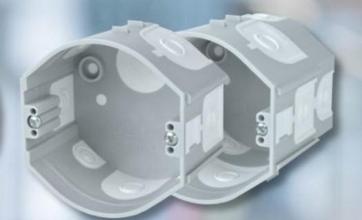 Elektroinstalační krabice, výroba Kolín