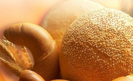 Pekařství a cukrářství Špáňa Šanov, čerstvé rohlíky a chleba