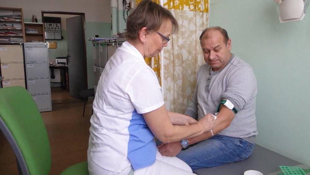 Zdravotní praktická péče, prevence