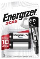Prodej drobného elektra, baterie, elektro doplňky pro domácnost