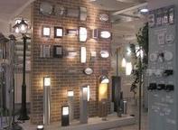Prodej, velkoobchod svítidla, průmyslové spínače, elektrické topné rohože Frýdek