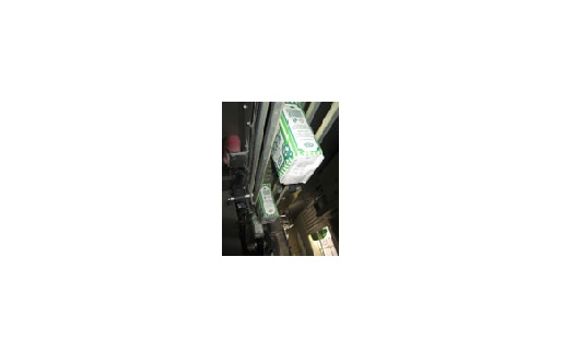 Výroba mlýnských výrobků Opava