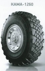 Prodej pneumatik KAMA