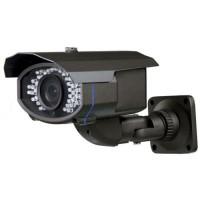 Kamerové systémy, bezdrátové připojení, bezpečnostní kamery Rožnov