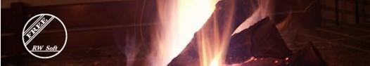 Programa, software para la protección contra incendios