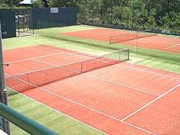 Sportovní areál Hvozdná, tenisové kurty, hala, squash Zlín