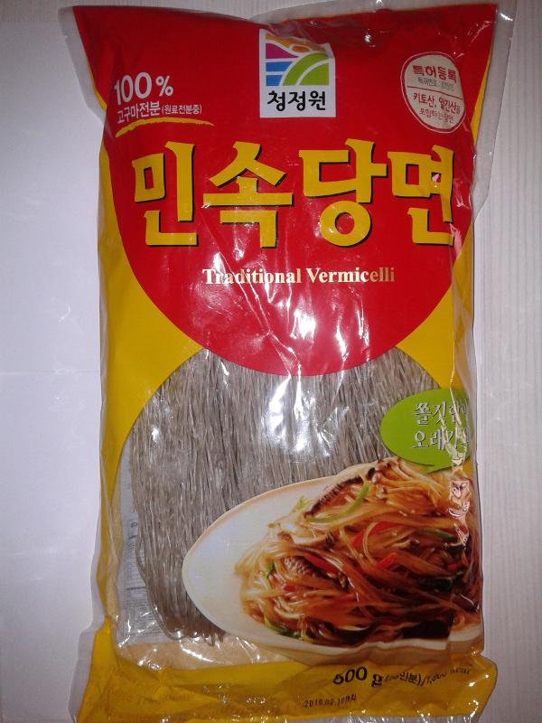 Eshop korejské potraviny Praha