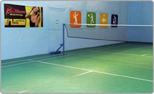 Badminton Ostrava Zábřeh