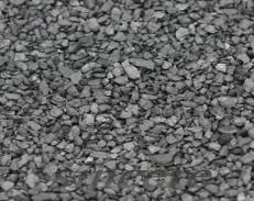 Anthracite, coal, coke, sorbents, calcium carbide Ostrava, the Czech Republic