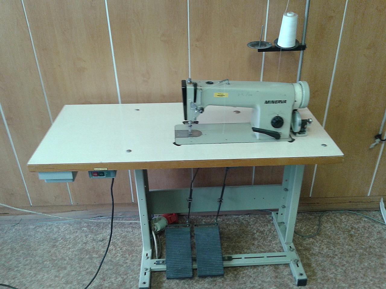 Prodáme průmyslový šicí stroj