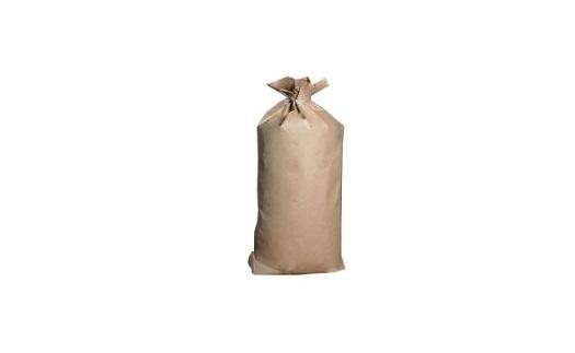 Polyetylénové, papírové, rašlové pytle