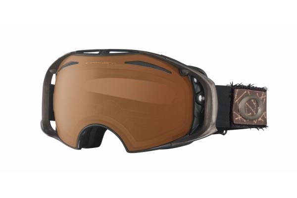 Stylové sportovní, cyklistické, lyžařské brýle Oakley-eshop
