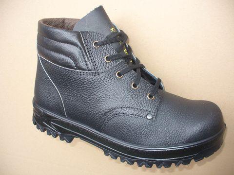 Kožené pracovní boty - eshop Zlín