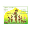 Fyzioterapeutické cvičení MUDr. Smíška - SM Systém, ideální proti bolesti zad