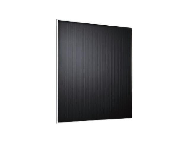 Amorfní solární panely Brno - prodej, eshop