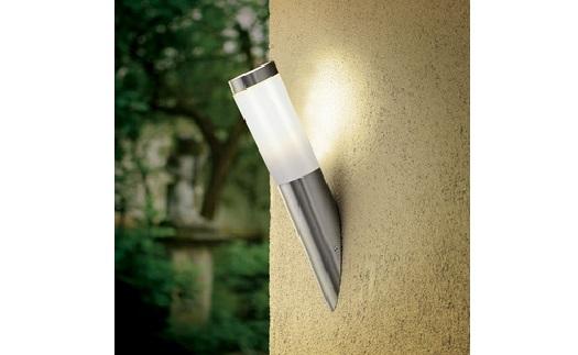 Venkovní, průmyslová svítidla - prodej, e-shop - vhodné osvětlení
