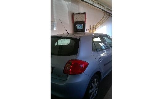 technická kontrola motorového vozidla (STK) - prohlídky aut, měření emisí Opava a okolí