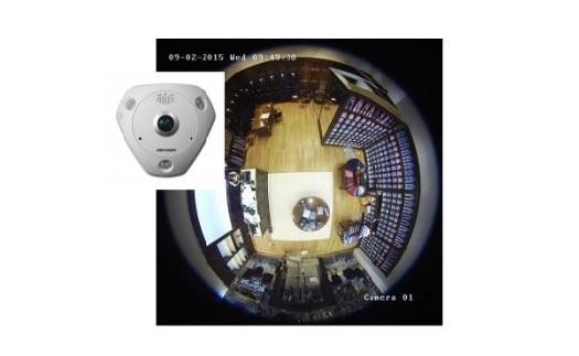Kamerový systém - ochrana a vše podkontrolou