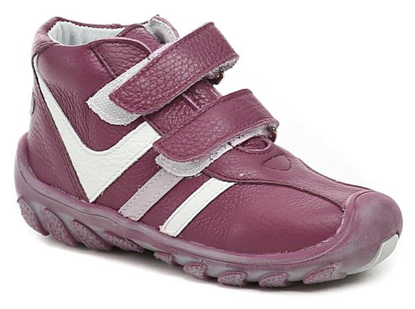 dětská, celoroční obuv DPK Zlín