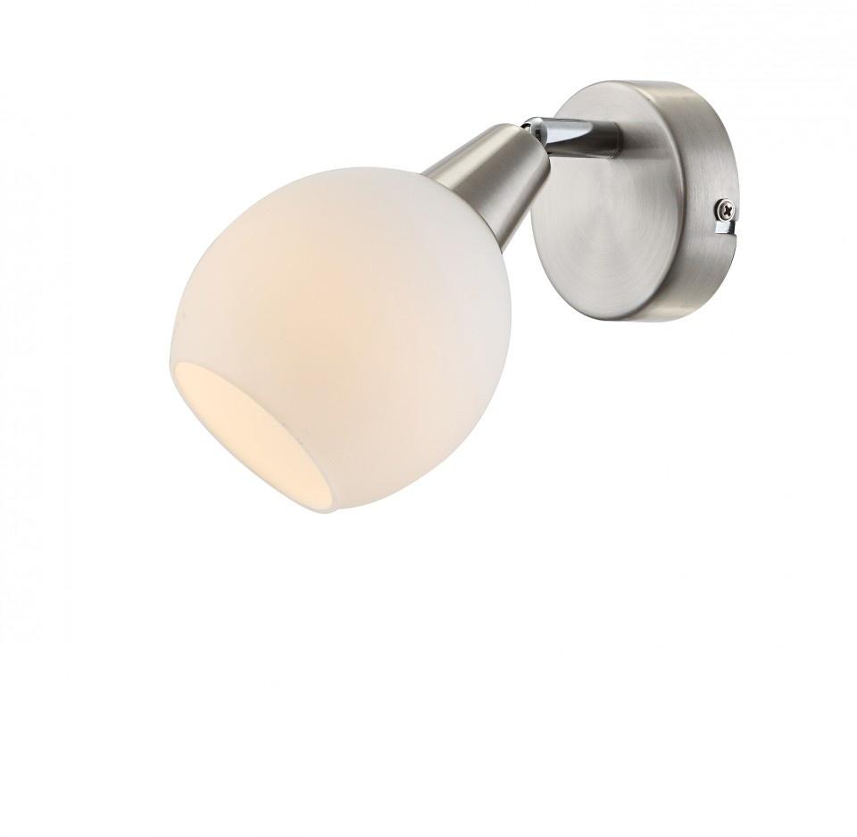 Lampy nástěnné - eshop