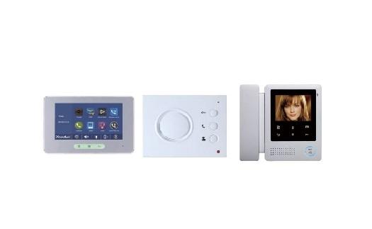 Domácí telefony a videotelefony - dorozumívací technika