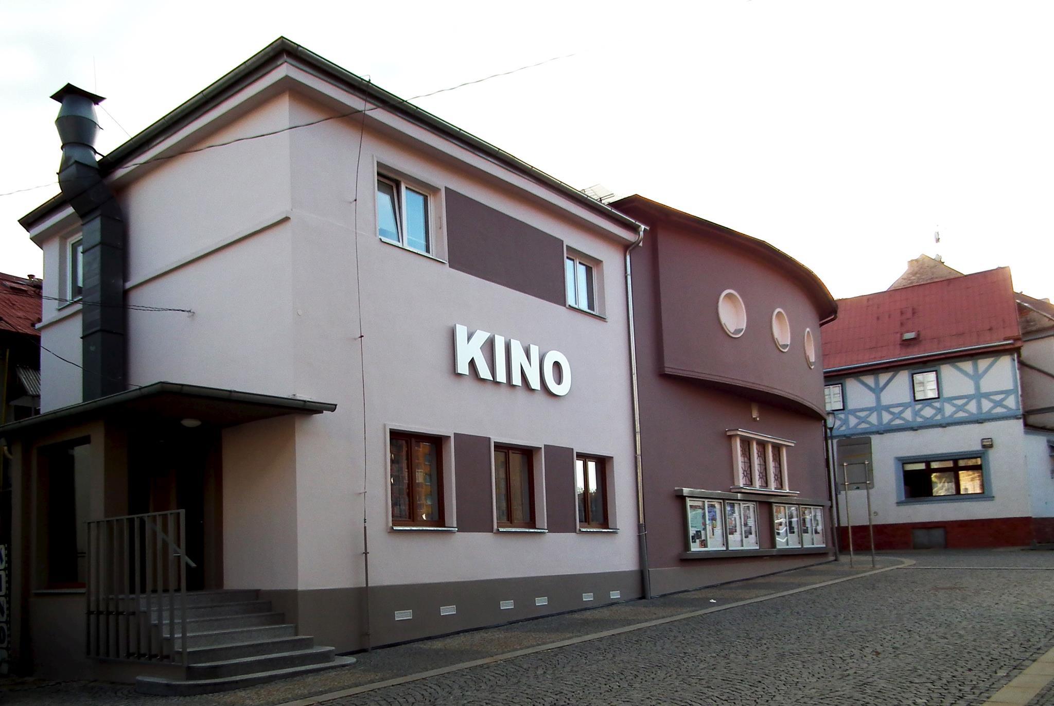 Kino Jirkov, projekce filmů, pronájem prostor, umístění reklamy, přehrání spotů