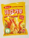 jídla z Koree, ženšen