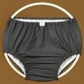 Inkontinenční kalhotky prodej