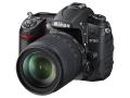 Digitální fotoaparáty Nikon, Canon, fotosběrna Zlín