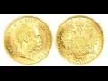 Numismatika - mince, prodej a výkup Praha - zdarma odborné ocenění