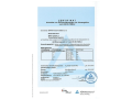 Certifikát kvality EN a DE