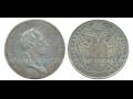 Výkup stříbra pouze ve formě mincí a medailí