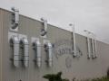 Dodávka a montáž vzduchotechnických zařízení