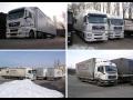 N�kladn� silni�n� doprava truck servis autoservis Trutnov