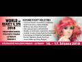 WORLD OF BEAUTY & SPA JARO 2018 - kosmetický veletrh