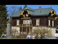 Odpočinek a relaxaci v Karlově Studánce naleznete v nově zrekonstruované vile Evžen