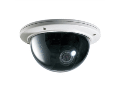 IP kamery a kamerové systémy pro bezpečí Vašeho domova