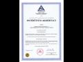 Certifikační programy technického personálu - akreditovaný certifikační orgán