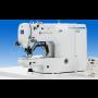 Speciální průmyslové šicí stroje pro zpracování kůže – výroba, prodej, servis