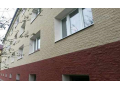 Údržba a kompletní správa nemovitostí