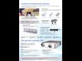 Eurokomfort systém rekuperace vzduchu pro rodinné domy Zlín