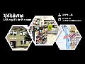 Lékárenská péče a poradenství, prodej léků, Suchdol nad Lužnicí