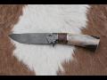 Zakázková výroba mysliveckých a loveckých nožů z damašku