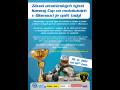 Závod týmů Korený Cup 6 na motokárách, motokáry Olomouc