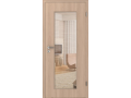 Interiérové dveře z kvalitních materiálů s nadstandardní zárukou 5 let