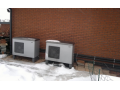 Vytápění tepelnými čerpadly NIBE, poradenství, prodej a montáž