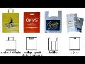 Tašky s reklamním potiskem, se složením BIO