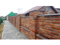 Renovace domů, starého zdiva, cihel i kamenných soklů za pomocí mobilní ...