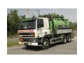 Odvoz nebezpečného a komunálního odpadu Hodonín