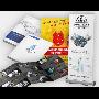 Grafické práce - firemní identita, logo, velkoformátový tisk, 3D reklama